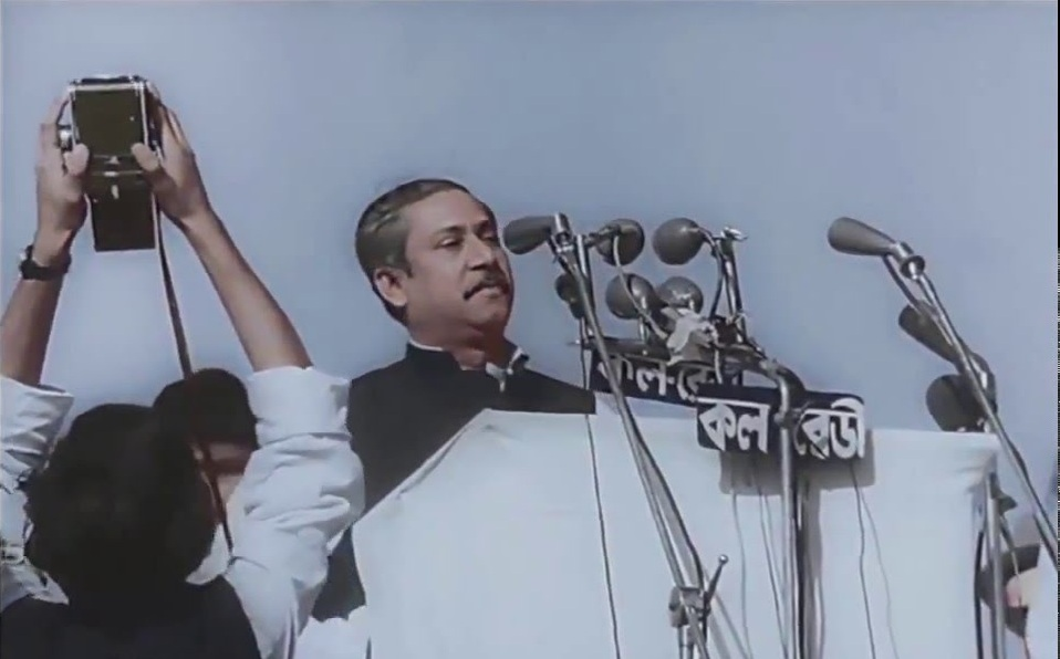 Bangabandhu Sheikh Mujibur Rahman delivering the historic 7th March address in 1971.